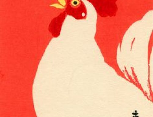 The Year of the Fire Rooster by Pip Atherstone-Reid